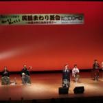 H26民謡まわり舞台 (18) (Medium)