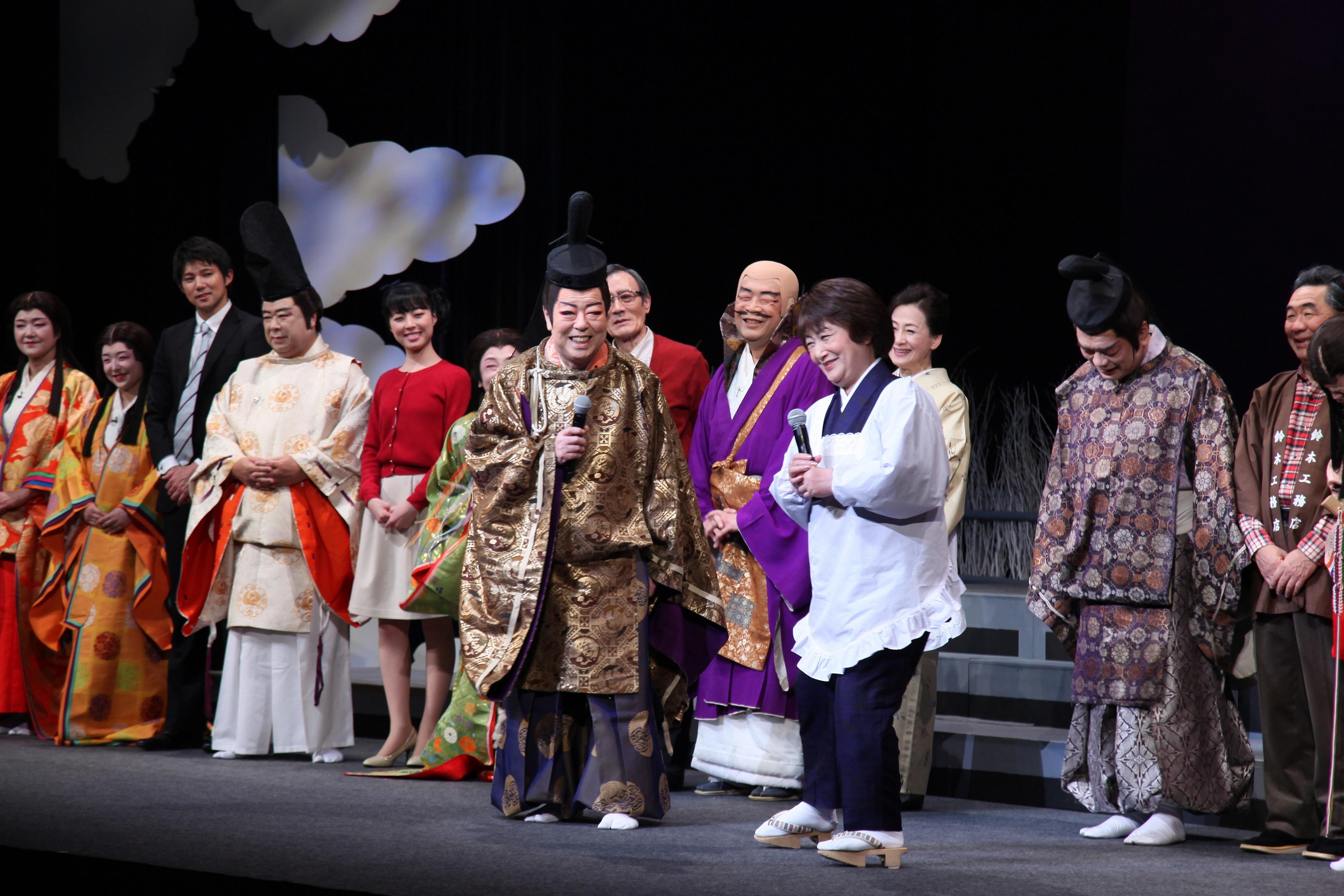 盛岡文士劇 東京公演- 盛岡劇場・河南公民館