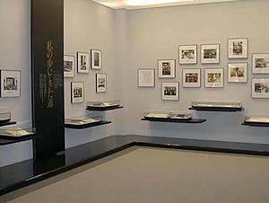 金田一京助記念室「私の歩いてきた道」コーナーの写真