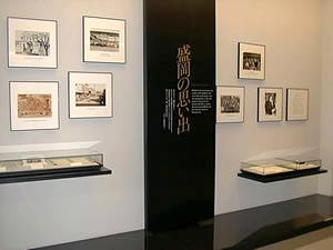 金田一京助記念室「盛岡の思い出」コーナーの写真
